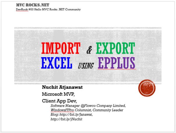 Import Export Excel using EPPlus | โปรแกรม ซอฟต์แวร์